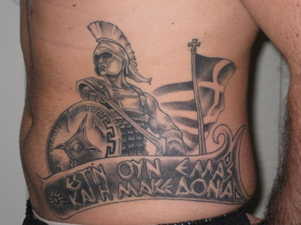 Maori Ancient Greek Tattoo On Waist For Boys