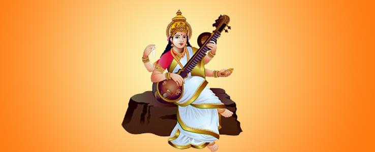 Mata Picture Wishes On Basant Panchami Images