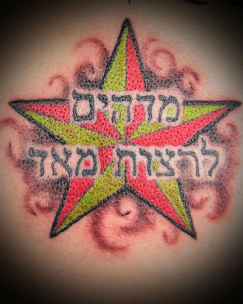 Nice Nautical Star n Hebrew Tattoo Design For Girls