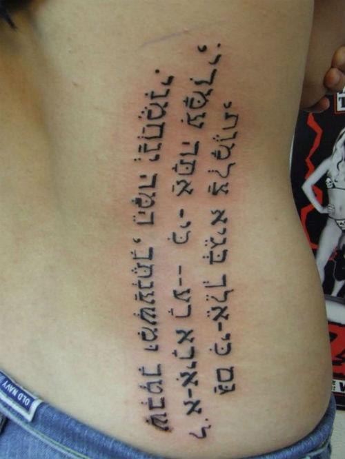 Stunning Hebrew Tattoo Design On Side Back For Girls