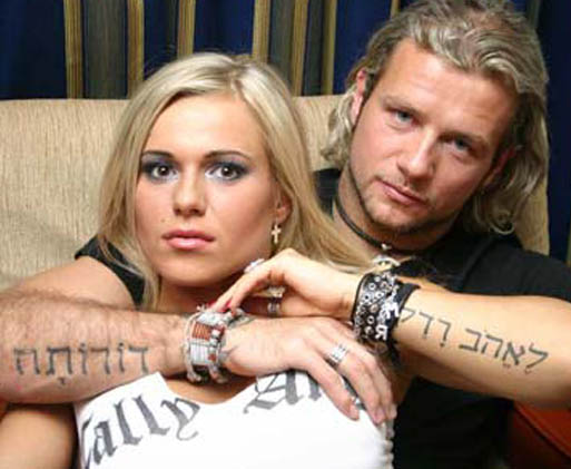 Sweet Hebrew Tattoo Images For Boys