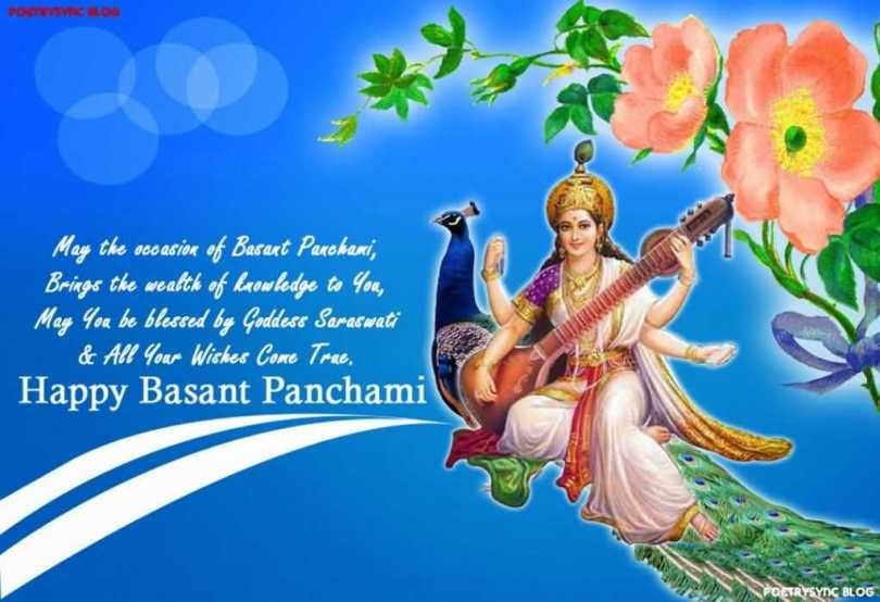 Wish You A Very Happy Basant Panchami Greetings Message Image