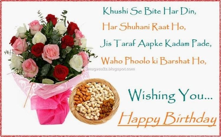 wishing you happy birthday beautiful line in Hindi..