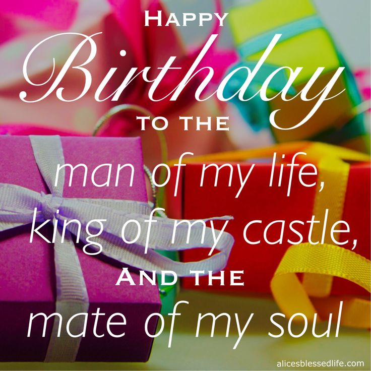 Happy Birthday Quotes happy birthday to the man of my life