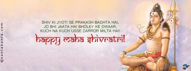 Happy Maha Shivratri 24