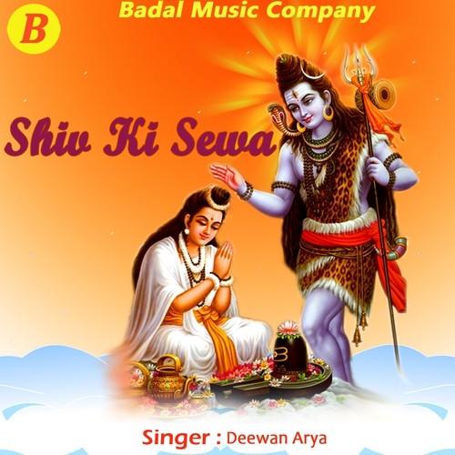 Maha Shivaratri 030