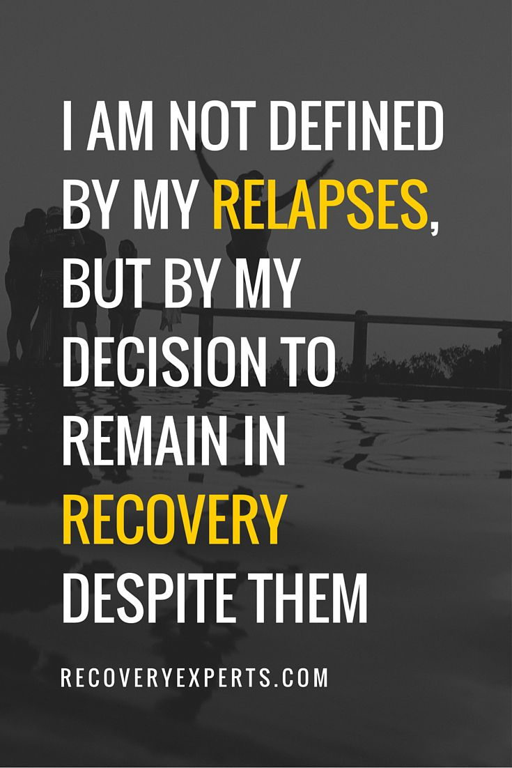 addiction Quotes i am not defined by my relapses but by my decision too