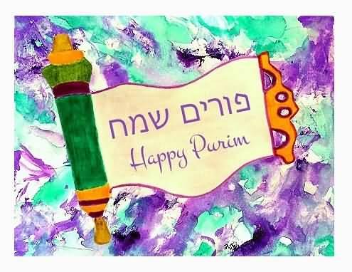Happy Purim Friends