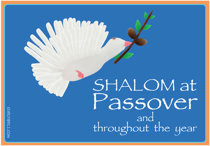 Have Peaceful Happy Passover Wishes Message Image