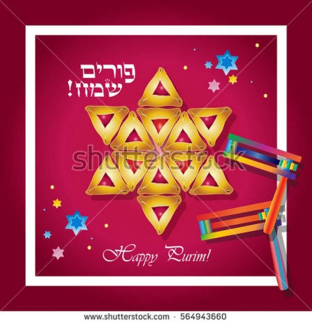 Purim Wishes For Friend