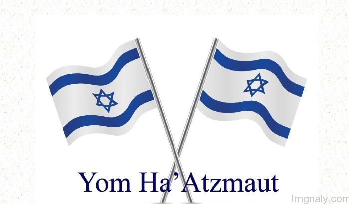 2 May Yom Haatzmaut Flag Wallpaper Image