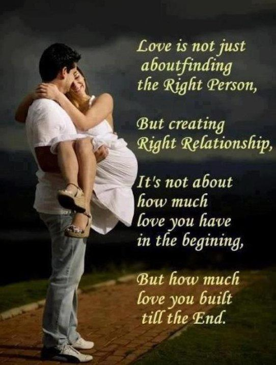 Coolest Motivational Love Quotes