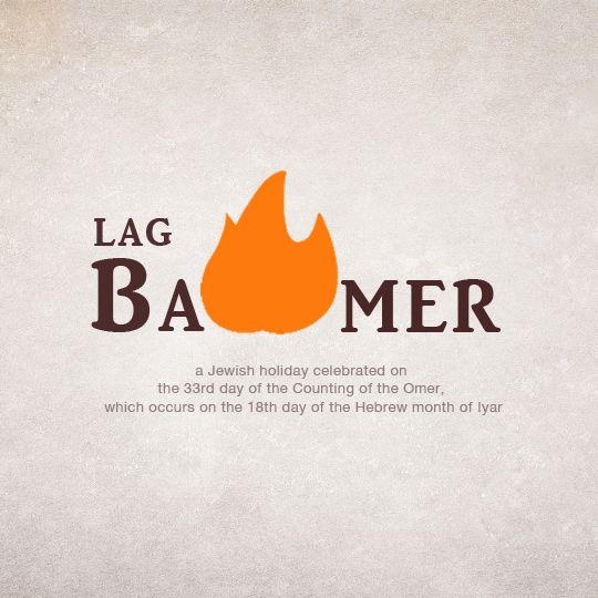 Lag BaOmer A Jewish Holiday