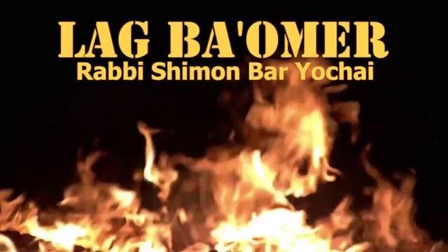 Lag BaOmer Rabbi Shimon Bar Yochai Wishes Message Image