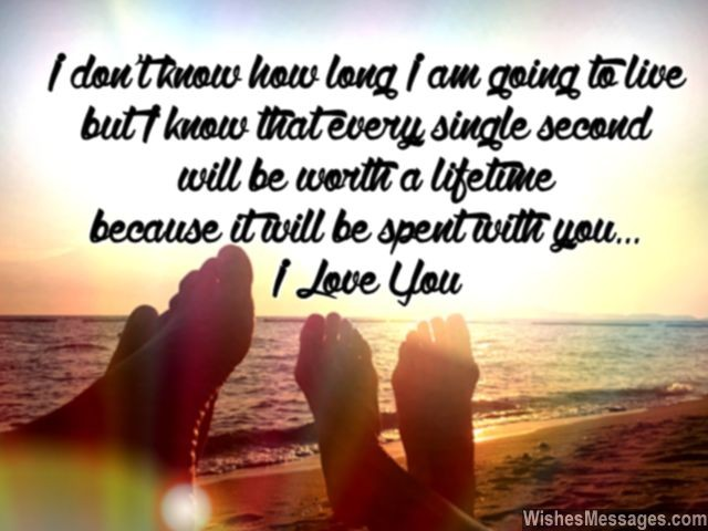 Love Quotes For Wife i don't throw how long i am