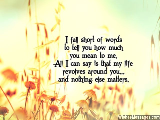Love Quotes For Wife i fall short of words to tell