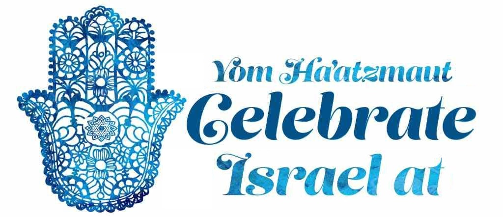 Yom Ha'atzmaut Israel Independence Day Wishes Image
