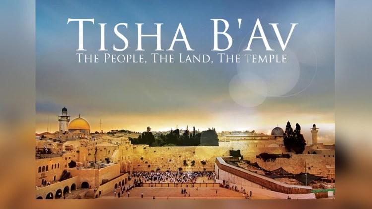 03 Tisha bav Images