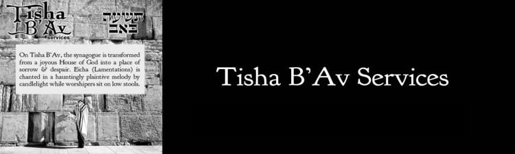 05 Tisha bav Images