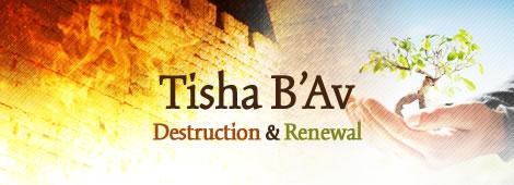 07 Tisha bav Images