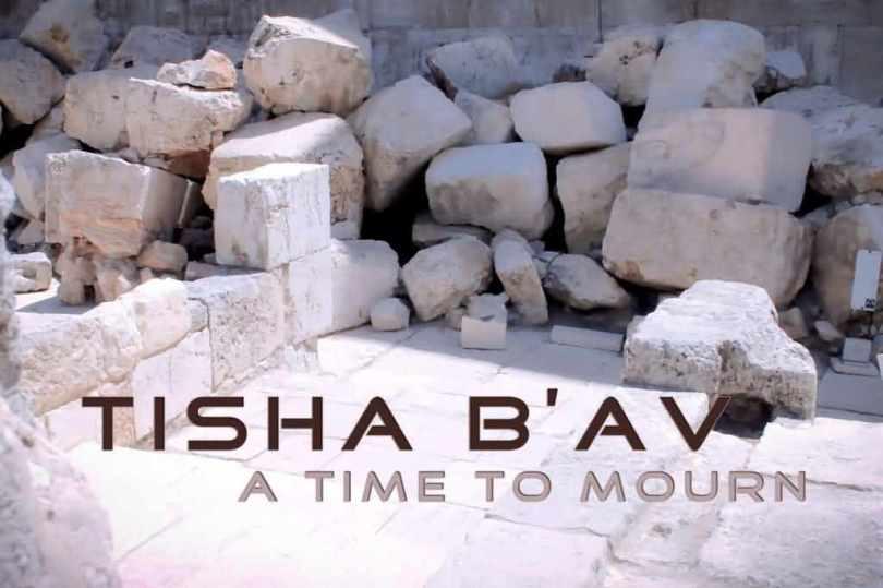 12 Tisha bav Images