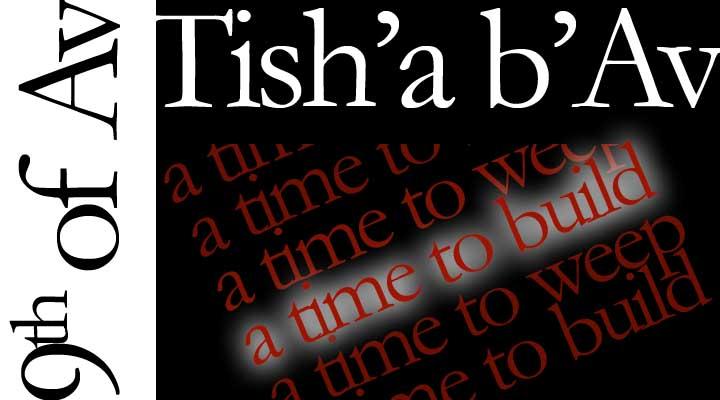 19 Tisha bav Images