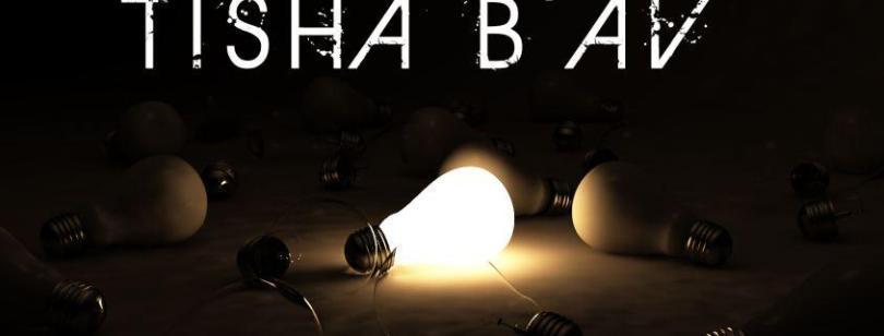 23 Tisha bav Images
