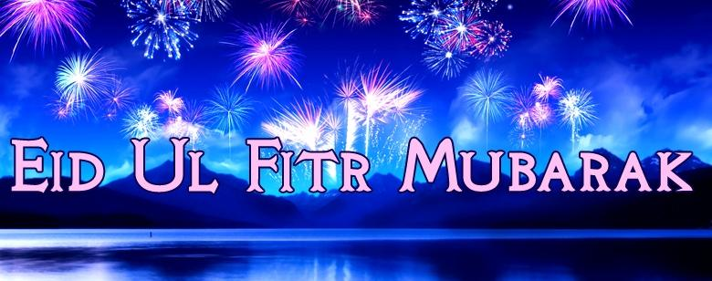 Eid al-Fitr Facebook Cover Picture