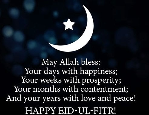 May Allah Bless Your Days with Happiness Eid al-Fitr Wishes Message Image