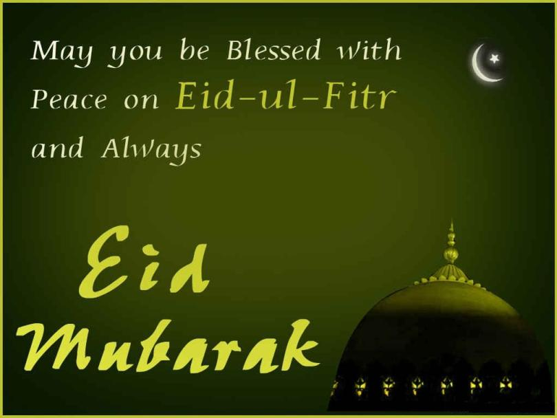 Wishing You A Very Happy Eid al-Fitr Greetings Wishes Message Images
