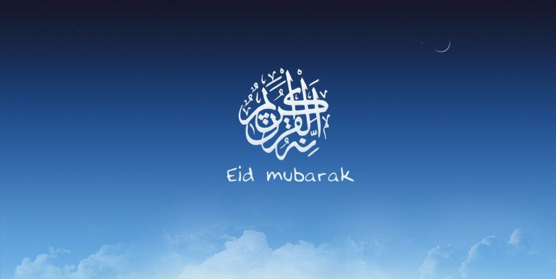 Wonderful Eid al-Fitr Images Greetings Wishes Message Wallpaper
