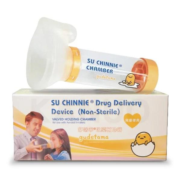 【舒喘寧】吸藥輔助器 兒童使用 (蛋黃哥)::【康諾健康生活館】