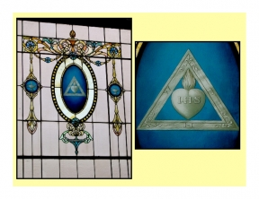 The Jesuit symbol and motto