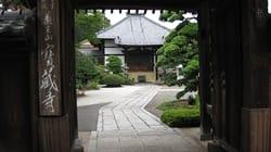 Hozo-ji