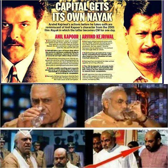 capital gets its own nayak