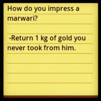How to impress a marwari