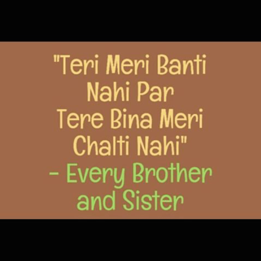 The story behind all brother sister relationships