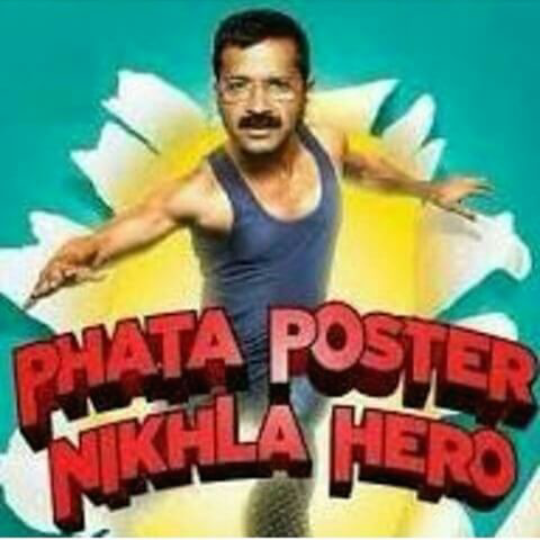 Arvind Kejriwal after winning the fight against the governer