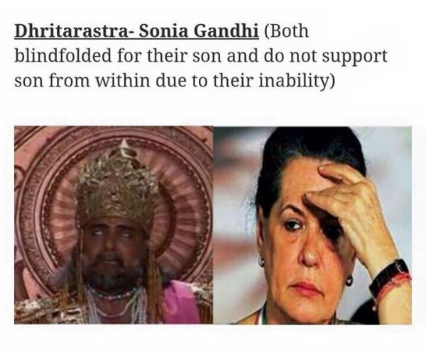 Similarities in Mahabharat and Indian Politics - 1