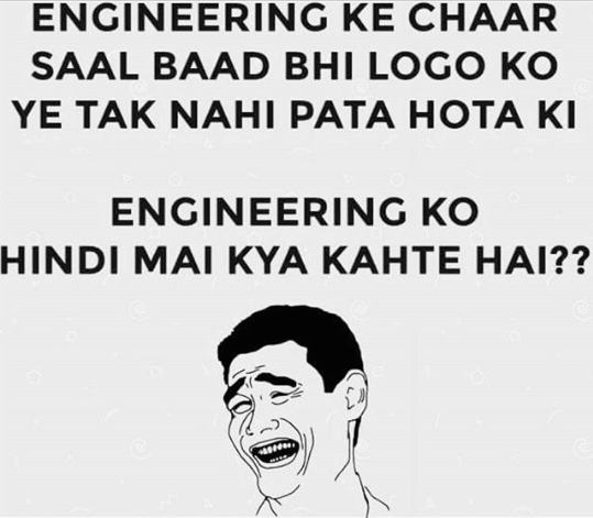 Do you know what we call engineering in Hindi