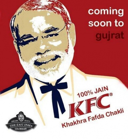 KFC - coming soon to gujrat