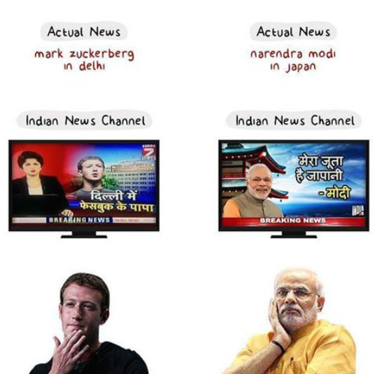 Indian News channel at their best