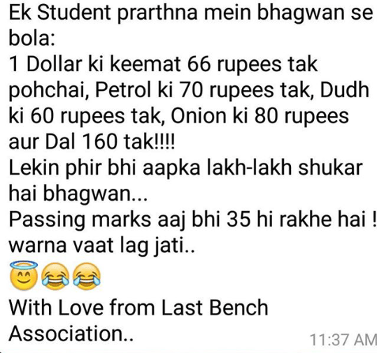 Last bench association - funny whatsapp image