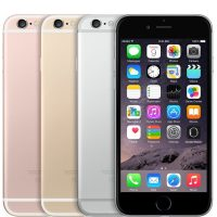 Apple will replace defective iPhone 6S batteries for free