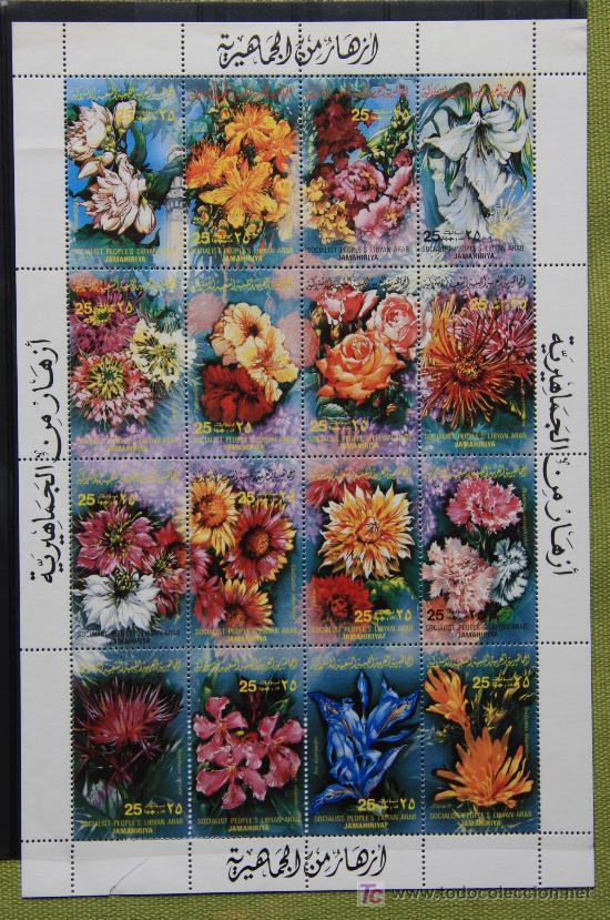 LIBIA 1983  SELLOS NUEVOS MNH FLORES FLOWERS    FL-67 (Sellos - Temáticas - Flora)
