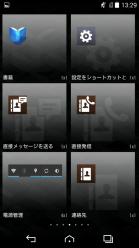 Screenshot_1970-02-21-13-29-34