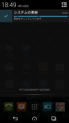 Screenshot_2014-09-14-18-49-11