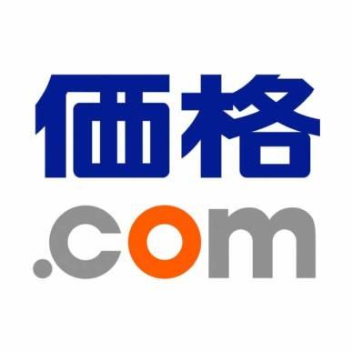 価.com - スマホ用のアプリをリリース