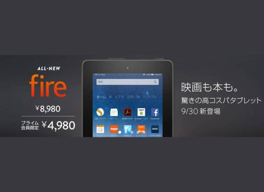 ALL NEW fire - Amazon.jp