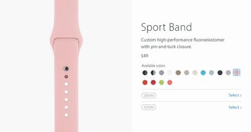 Apple Watch Sport Band - Apple